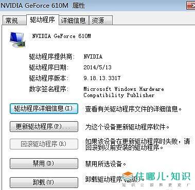 显卡驱动程序已停止响应,并且已恢复_显卡驱动程序已停止响应并且已恢复_显卡驱动程序已停止响应并且已恢复