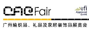 第四十九届广州编织品、礼品及家居装饰品展览会