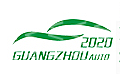 2020第十一届广州国际新能源汽车工业展览会2020第六届广州国际纯电动物流车展览会