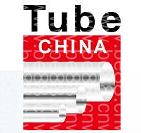 第九届中国国际管材展览会