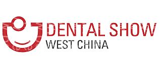2020第19届中国(西部)国际口腔设备与材料展览会暨口腔医学学术会议