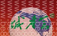 """第五届北京(国际)新型城镇化产业博览会暨""""一带一路""""项目合作峰会"""