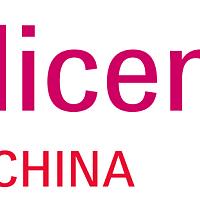 2020国际授权及衍生品(深圳)展览会