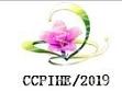 2020中国(郑州)国际花卉园艺展览会